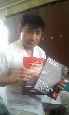 20110823友部