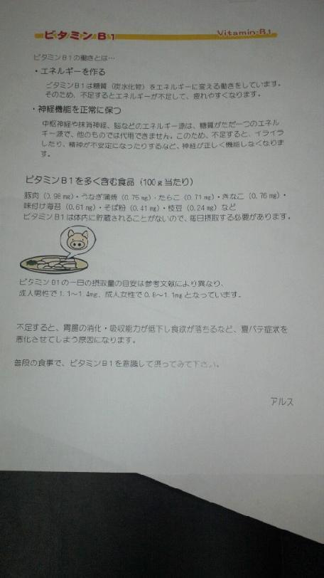 20120808松井2