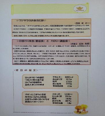 20121113商品2