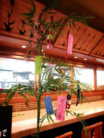 mugi tanabata