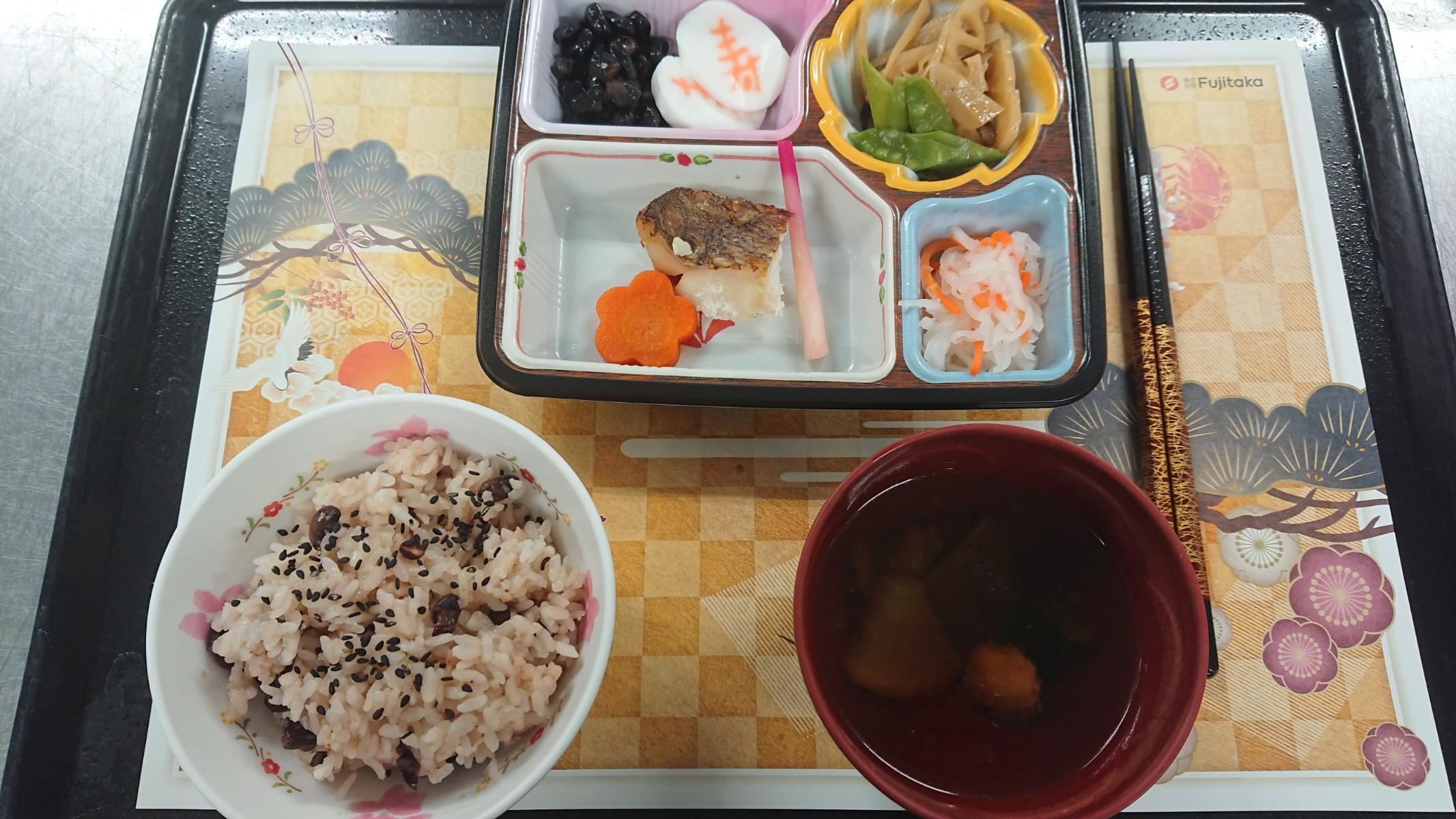 hamura_0101_1257