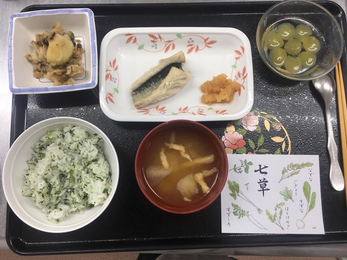 kasukabe_0107_1836