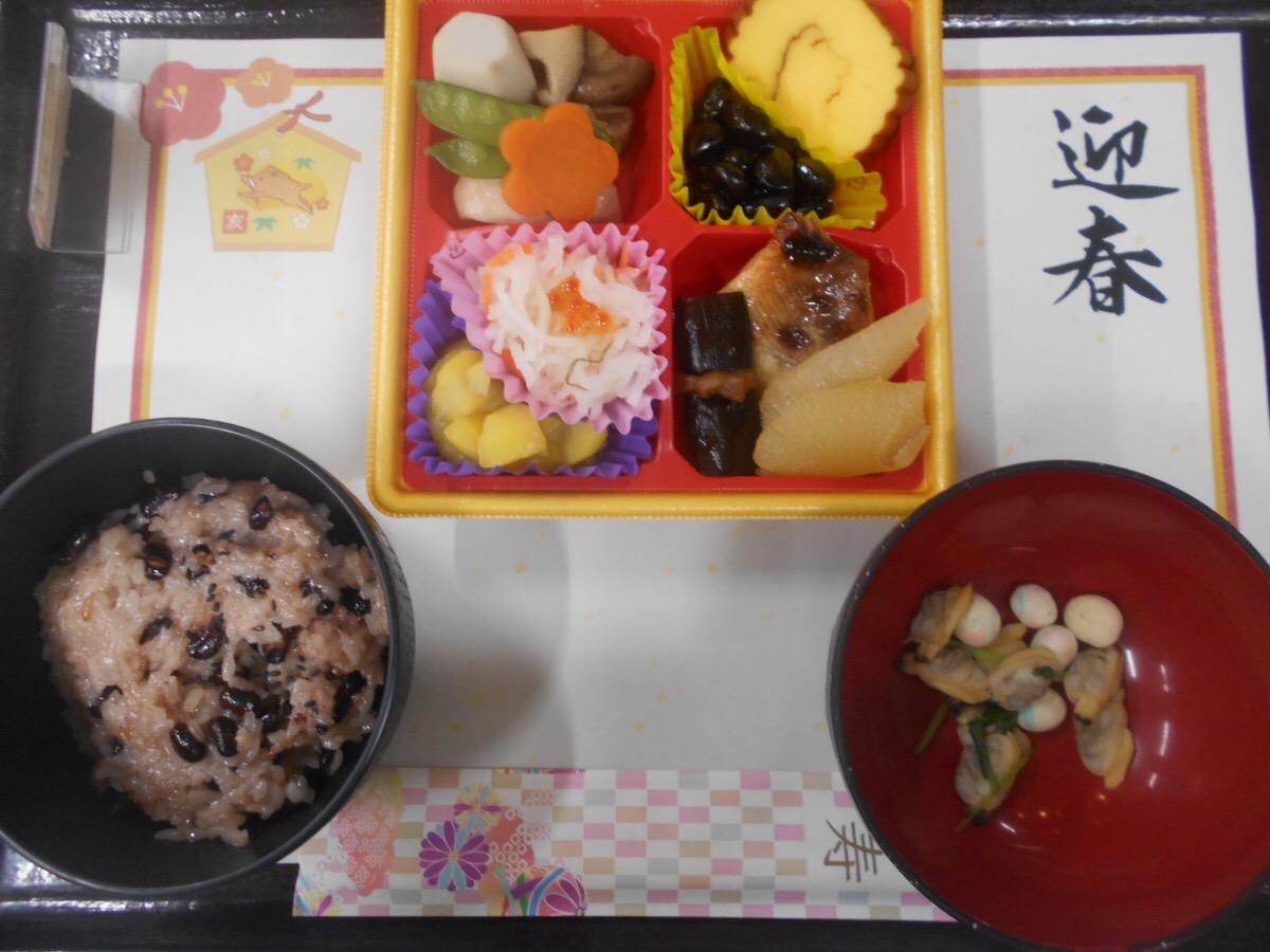 kumamoto_0101_1806