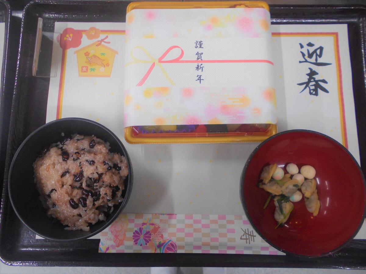 kumamoto_0101_1807