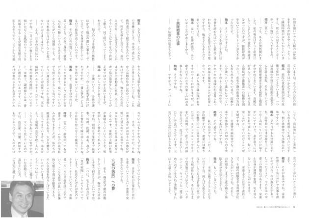 20101001_001-2